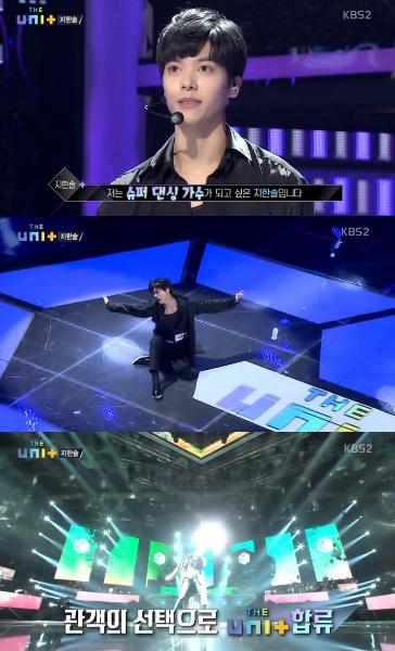 MYNAME&A-JAX&SM ROOKIES出身チ・ハンソルら、アイドル再起番組『The Unit』見事なパフォーマンスで合格!