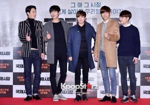 EXO、キム・イアン、カジュアルスタイルで爽やかに登場!映画『国際市場』VIP試写会