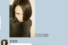 """今からでも分かる、""""ナッツリターン事件""""!韓国アーティストたちの反応は?"""