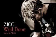 Block Bジコ、自叙伝を収めた2ndソロシングル「WELL DONE」をリリースへ!