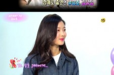 キム・ユジョン、ラブロマンスで共演したい俳優はユ・スンホ!?
