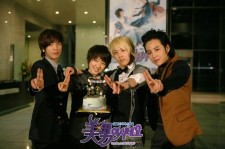 A.N.JELLが来日中!? 「ドラマ『美男<イケメン>ですね!』の3人が今、日本にいる!」とネットで話題に!