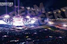 「2015ドリームコンサート」チケット発売開始