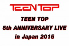 TEENTOP、聖地・日本武道館へ!7月 4日Special Live「TEEN TOP 5th ANNIVERSARY LIVE in Japan 2015」開催決定