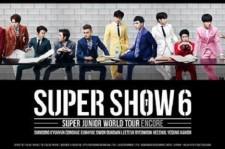 SUPER JUNIOR、10周年記念アルバム7月にリリース決定!
