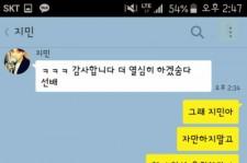 BTOBユク・ソンジェ、防弾少年団ジミンとやり取りしたメッセージを公開!