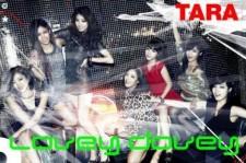 T-ARA「Lovey Dovey」ゾンビ版、Gom TVで1位
