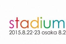 国内最大級夏フェス『a-nation stadium fes.』