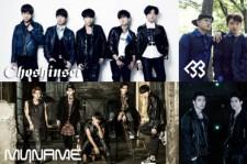K-POPアイドル4組が集結!K-POP SPECIAL FESTIVAL 『KISSES』 VOL 1開催決定
