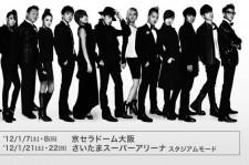 BIGBANG、2NE1ら参加の
