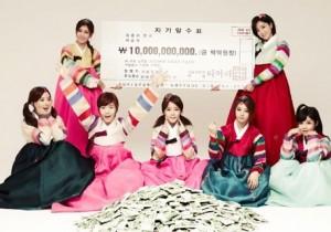 T-ARA、旧正月でファンへ新年の挨拶 感謝を込めて6億8千万円プレゼント!?