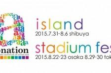 "『a-nation stadium fes.』チケット一般販売スタート!更に""f(x)""が初出演決定&ヘッドライナーのコメント動画も到着"