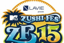 KARA、Block B出演「LAVIE presents MTV ZUSHI FES 15 supported by RIVIERA」ステージ割とタイムテーブルを発表!