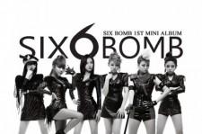 新人K-POPガールズグループ「SIX BOMB」 デビューシングル「Chicky Chicky Bomb」MV公開