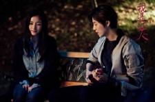 EXOを離れたルハン、中国版『ブラインド』スチールカット公開&10月に中国で公開へ