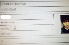 SHU-I、日本語能力試験1級&2級に合格!