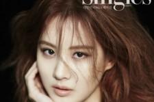 少女時代ソヒョン、魅惑的な眼差し・・・幻想的なグラビア公開!