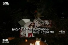 『SNL KOREA』、少女時代の写真を燃やすシーンが議論に・・・番組側が謝罪