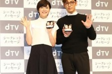 dTV日本独占ドラマ「シークレット・メッセージ」プレミアムイベント、上野樹里&BIGBANG T.O.Pが「幸せです!」と日本のファンに感謝