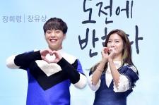 EXOシウミン、ウェブドラマ『ドジョンに惚れる』ショーケースイベントに参加!