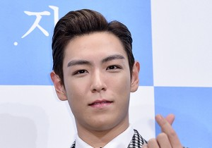 BIGBANG T.O.P、ウェブドラマ『シークレット・メッセージ』制作発表会に登場!
