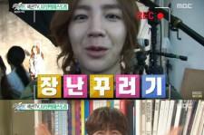 チャン・グンソク、カン・ドンウォンら、MBC『セクションTV』選定インタビューが大変だったスターを公開!