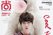 EXOを離れたルハン、ホッキョクグマとツーショット?!中国版『COSMOPOLITAN』表紙を飾る