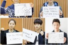 VIXX エン&Apink チョン・ウンジらドラマ『不躾にゴーゴー』出演陣、直筆メッセージで受験生にエール!