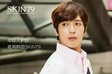 CNBLUE ジョン・ヨンファの中国での王子様感をコスメブランドのポスターで見る!?