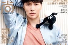 EXO レイ、中国雑誌『時尚COSMO』表紙を飾る「僕は自分をアイドルだと考えたことはない」