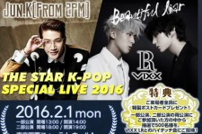 Jun.K(From 2PM)&VIXX LR 出演!「THE STAR K-POP SPECIAL LIVE 2016」の開催が決定