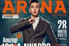 ユ・アイン、男性ファッションマガジン『ARENA Homme+』新年号表紙を飾る