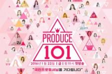 チャン・グンソク出演で話題!Mnet『プロデュース101』22日に初放送決定!