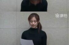 JYP側、「TWICEツウィの謝罪映像は事務所からの強要ではない」