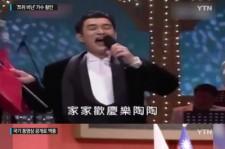 TWICEツウィを非難した歌手、声明を発表「台湾メディアが意図的に解釈して誤解を呼んだ」