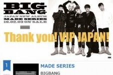 BIGBANG、オリコンデイリー1位!GOT7は2位にランクイン