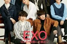 EXO、日本ファッション誌『non-no』表紙カバーがついに公開!