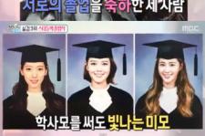 パク・シネ&少女時代ユリ&スヨン、美貌の大学卒業写真が公開!