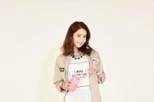 少女時代ユナ、大人のパステルカラーで女性らしさUP!ファッショングラビア公開