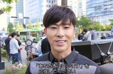 東方神起ユンホ主演『あなたを注文します』メイキング映像公開(動画)