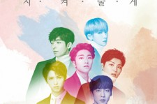 SNUPER、早くもカムバック決定!今度はセクシーさで女心を狙撃
