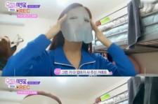 TWICEツウィ、美貌の秘訣を公開!「パック+マスク」