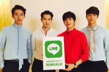 CNBLUE 日本での公式LINEを開設!「つぶやきますよ!」(動画)
