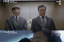 2PM JUNHO出演新ドラマ『記憶』、胸を打つシーンが詰まったハイライト映像が話題!
