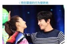 CNBLUE ジョン・ヨンファの「壁ドン」「逆壁ドン」中国のトーク番組『天天向上』はドキドキの連続!?