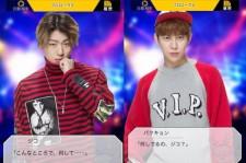 Block Bの恋愛シミュレーションゲーム「Block B's HONEY×HUNT」リリース&運営スタート!