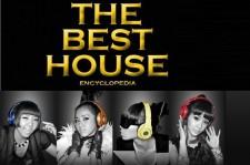 2NE1、22日放送の『ザ・ベストハウス123』200回放送記念でゲスト出演
