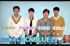 CNBLUEメンバーの幸せの瞬間とは?大阪MBS『ちちんぷいぷい』に登場!