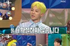BIGBANG G-DRAGON、熱愛&破局説認めない理由を告白「女性の方が・・・」