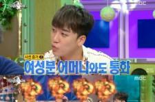 "BIGBANG V.I、恋の相手は日本人?「お母さんから""スンちゃん""と呼ばれていた」"